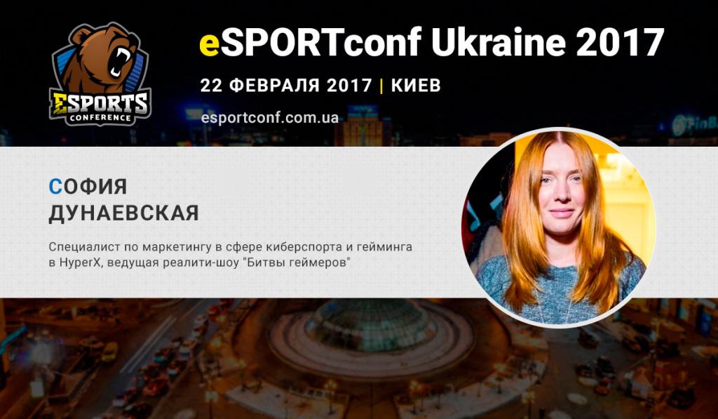 Dunaievskaya_ru