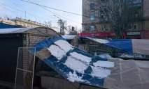 В Днепре снесли рынок, прилегающий к центральному проспекту