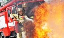 В Украине начали работу добровольные пожарные команды