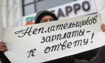 Кто будет проверять зарплаты украинцев и кому грозят огромные штрафы