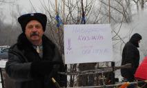 Мужчин Днепра приглашают в казаки