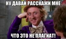 В Украине будут бороться с плагиатом