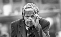 В Украине хотят отменить надбавки к пенсиям