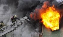 В Днепре из-за пожара эвакуировали людей