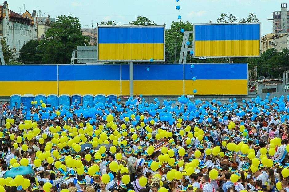shariki-ukrainskaja-simvolika-4