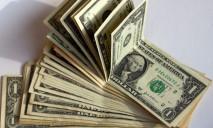 Что в Украине можно купить за один доллар