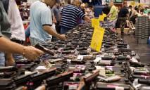 В Днепре заработали электронные сервисы по оружию