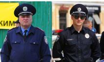 Почему по улицам Днепра ходят полицейские в старой форме?