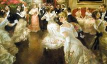 Горожан приглашают на мастер-класс по флирту XIX века