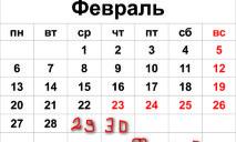 Филатов проведет соревнования по хоккею в несуществующие дни года