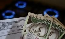 Правительство утвердило новые правила пересмотра газовых тарифов для населения