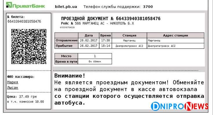 1488041673_l4m5vpv_vjw