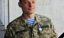 Десантник-киборг, водрузивший украинский флаг над донецким аэропортом, ушел на небо