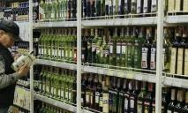 «Укрспирт» передумал повышать цены на алкоголь