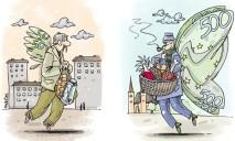 Минималка 3200: как живется днепрянам