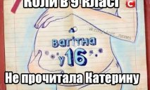 Студенты из Днепра продвигают украинскую литературу с помощью мемов