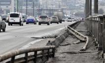 Центральный мост в Днепре необходимо закрывать на ремонт, чтобы не повторять печальный опыт Киева – Филатов (ФОТО)