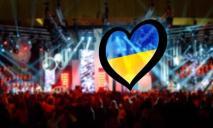 Музыкальные блогеры определили своих фаворитов в украинском отборе «Евровидения»