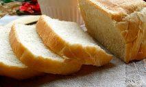 Жителям Днепра попадаются продукты с «сюрпризами» – например, окурок в хлебе