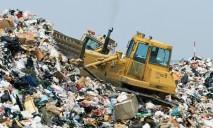 Экологи требуют от мэра Днепра не допустить экологическую катастрофу