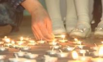 В Днепре почтили память погибших во время Ходжалинской резни в Азербайджане