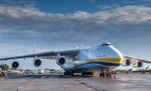 Украинцы могут виртуально побывать в самом большом в мире самолете