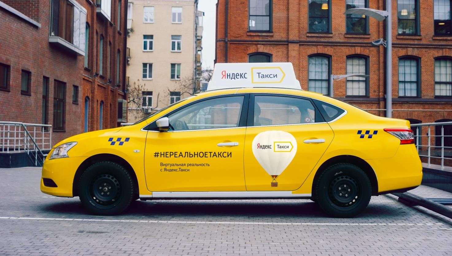 yandex-taxi-dnepr