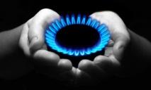 Конец марта некоторые жители Днепра проведут без газа
