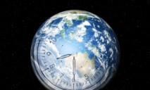 Сегодня Час Земли. Прочитай это сообщение и выключи свет!