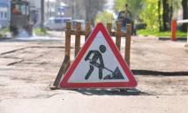 В Днепре украли 600 тысяч гривен на ремонт дорог