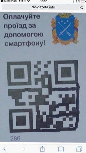 17499132_1314870995261461_6200131894563090117_n