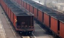 В Украине на треть подняли закупочную цену на уголь для ТЭЦ