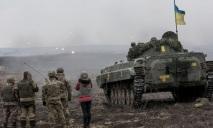 АТО: сепаратисты активно применяют запрещенное оружие, ранены 3 военных