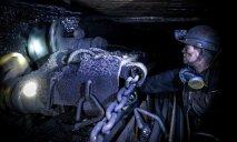 На шахте Днепропетровщины констатировали смерть рабочего