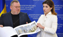 Днепр с визитом посетила супруга Президента Украины