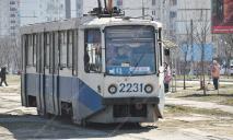 Трамвайный маршрут Днепра №5 изменит время своего курсирования