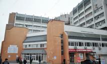 Главная больница Днепра получила помощь от Красного Креста