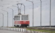 Один трамвай Днепра приостановит работу