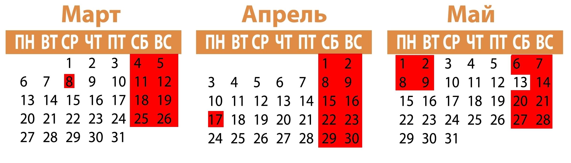 Kalendar_2017_1