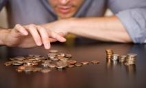 Госстат отчитался о средней зарплате по Днепропетровщине
