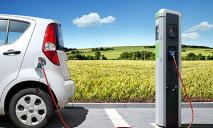 Украина в рейтинге развития электромобилей заняла далеко не последнее место