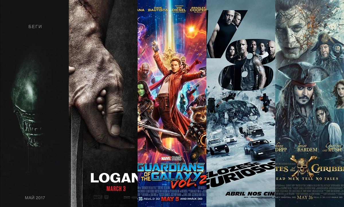 Фильмы 2018 года выпуска уже вышедшие