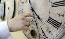 Как влияет на человека перевод часов с зимнего на летнее время