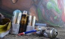 В Днепре на набережной рисуют коммунистические граффити (ФОТО)