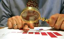 Фальшивые инспекторы на предприятиях: как уберечь деньги и выявить мошенника