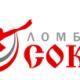 Ломбард «Сокол»