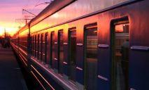 В Укрзализныце задумались о переименовании железных дорог
