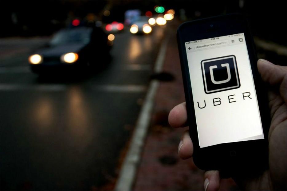 скачать программу Uber - фото 6