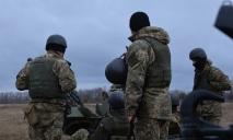 Сутки в АТО: один погибший, двое раненых украинских бойцов