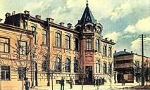 Три здания для почтовой конторы